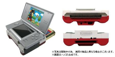 DS Famicom