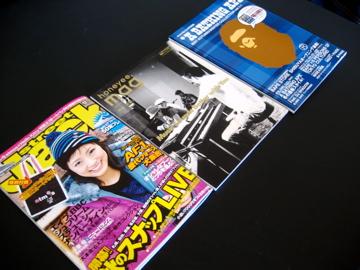 Kinokunia-1 11/07