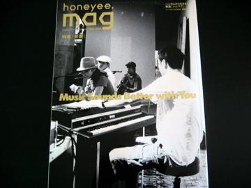 Honeyee Mag #2