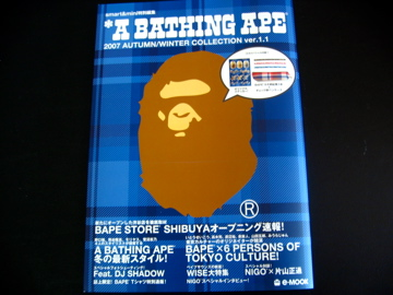 A Bathing Ape Catalog Fall/Winter 07