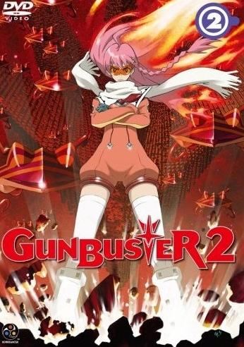 Gunbuster 2 Vol. 2