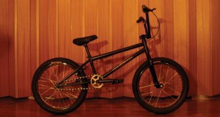 Cool Bike 2