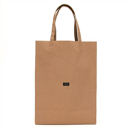 HP Grocery Tote