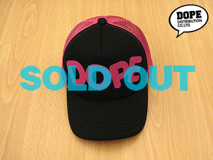 Dope Sold Out