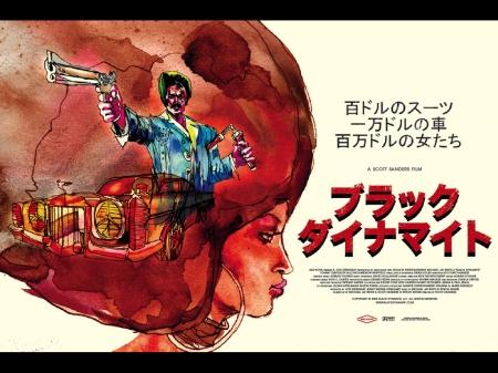 Black Dynamite Japan