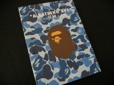 A Bathing Ape 2