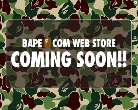 Bape Online Store